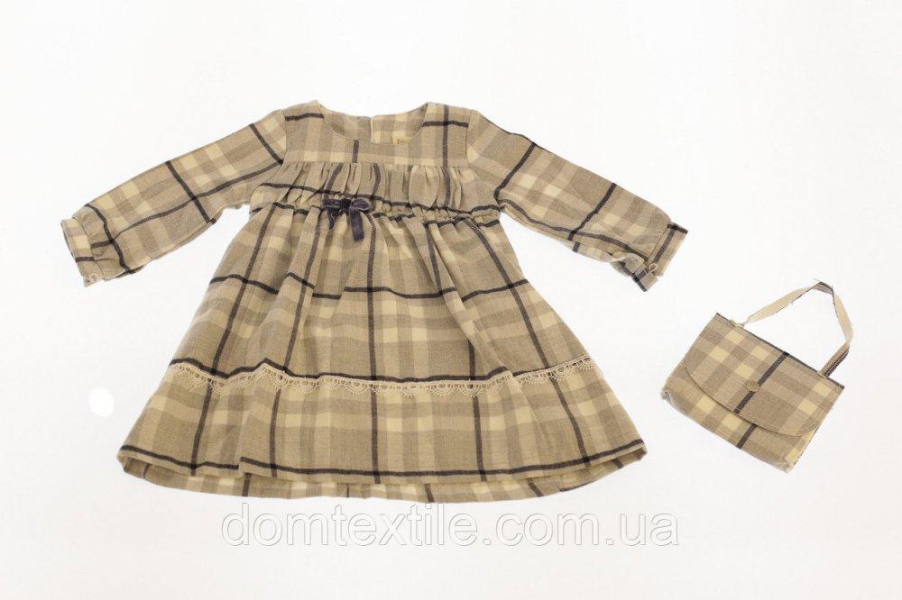 Купить Платье с сумочкой