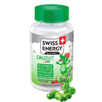Купить Витамины желейные Swiss Energy CalciVit Kids №60