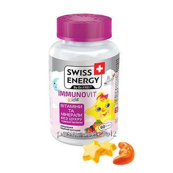 Купить Витамины желейные Swiss Energy ImmunoVit Kids №60