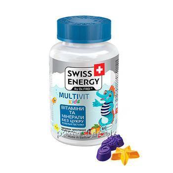 Купить Витамины желейные Swiss Energy MultiVit Kids №60