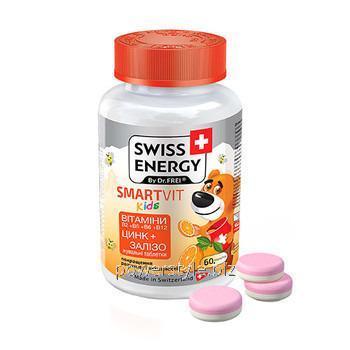 Купить Витамины желейные Swiss Energy SmartVit Kids №60