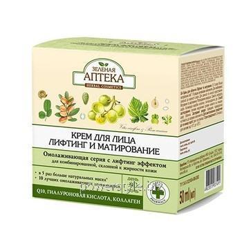Купить Зеленая Аптека Омолаживающая лифтинг серия крем для лица Лифтинг и матирование 50 мл
