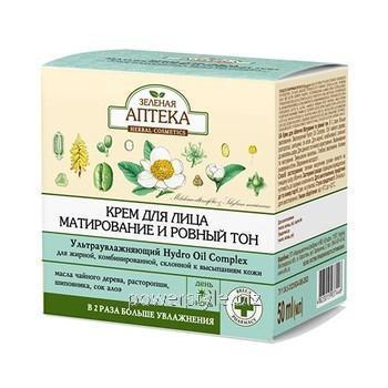 Купить Зеленая Аптека Ультраувлажняющая серия крем для лица Матирование и ровный тон 50 мл