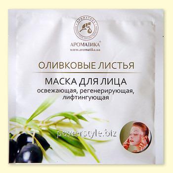 Купить Маска для лица Оливковые листья саше 35 г