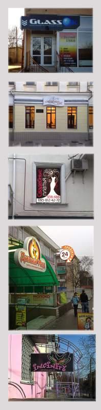 Buy Lightboxes
