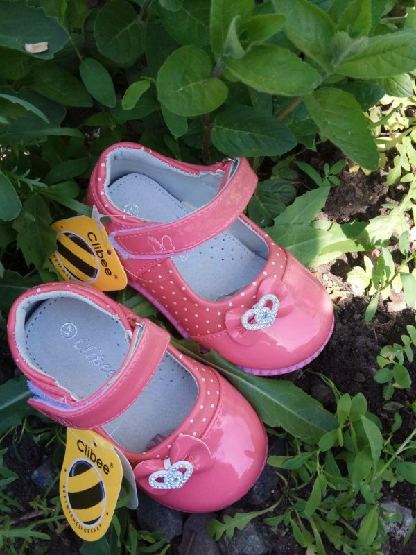 Buy Children shoes