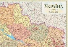 Купить Карта Украины настенная большая офисная Политико-Административная 272х184 см
