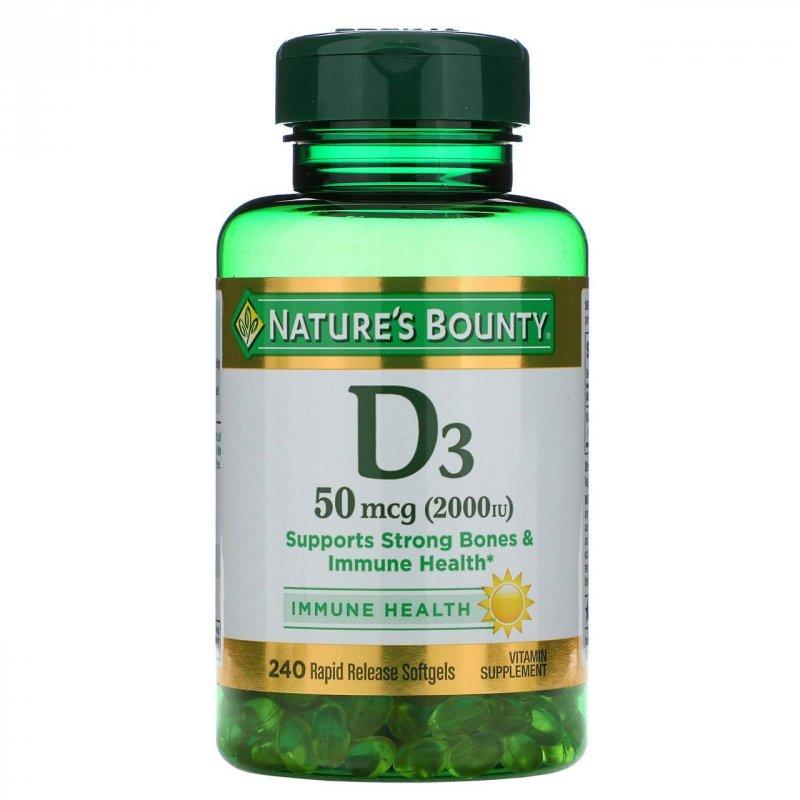 Купить Витамин D3 Nature's Bounty, 50 мкг (2000 МЕ), 240 капс