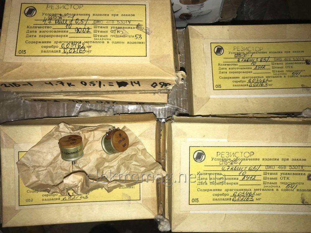 Купить Резистор СП5-21Б-1 4,7 КОМ, SP5-21B-1 4,7 KΩ