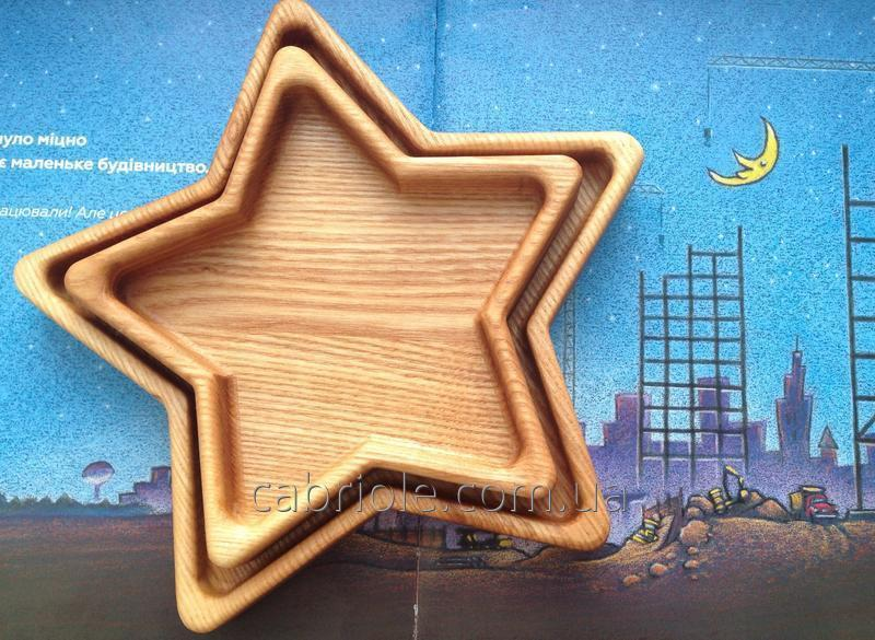 """Фигурная деревянная тарелка """"Звездочка"""""""