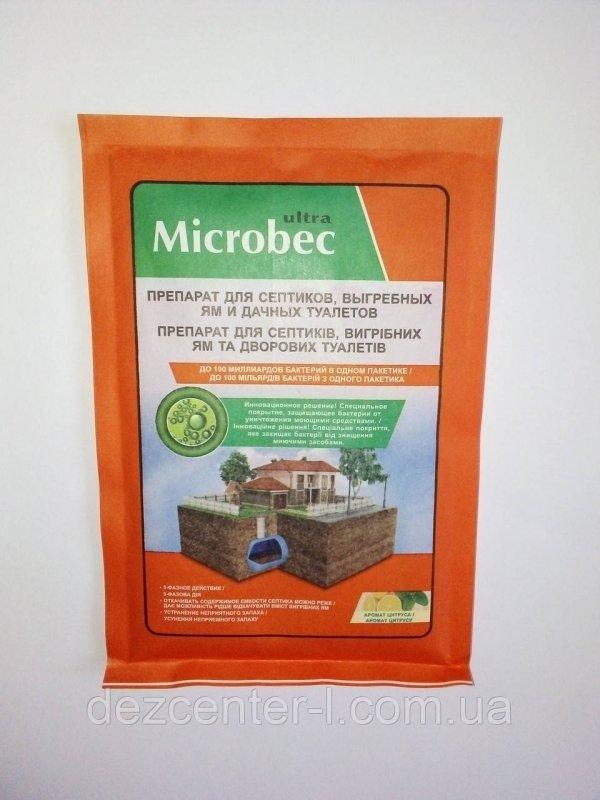"""Купить Засіб для септиків, вигрібних ям і дачних туалетів """"Microbec ultra"""", 25 г"""