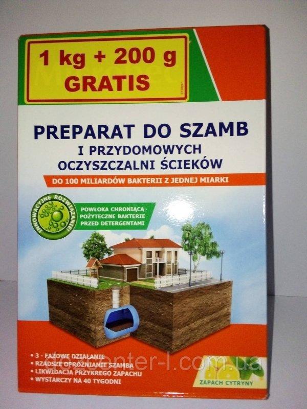 Купить Засіб для септиків, вигрібних ям і дачних туалетів Мікробек Microbec ultra, 1200кг