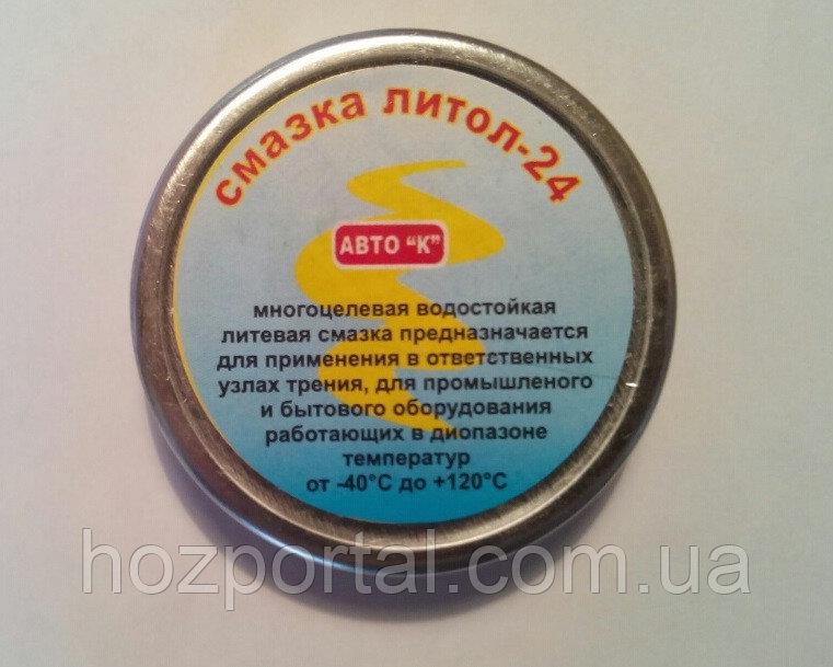 Купить Литол-24 20г