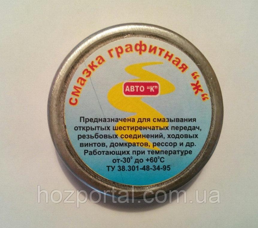 """Купить Смазка графитная""""Ж"""" 20г"""