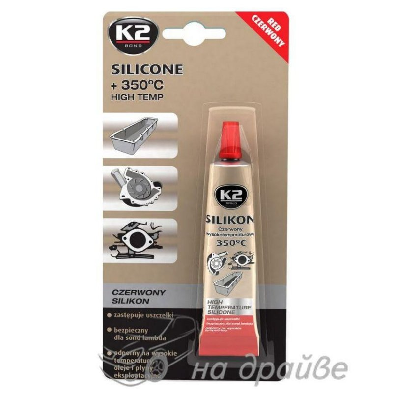 Купить Герметик силиконовый высокотемпературный красный Silicone Red 21гр B235 К2