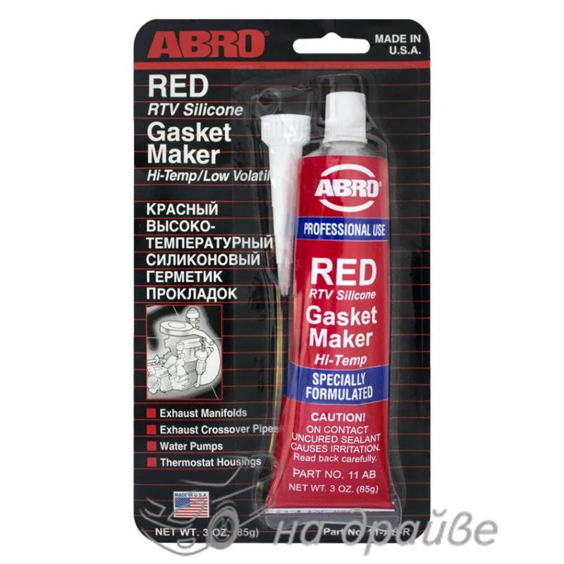 Купить Герметик прокладок красный 85г ABRO 11-AB-R