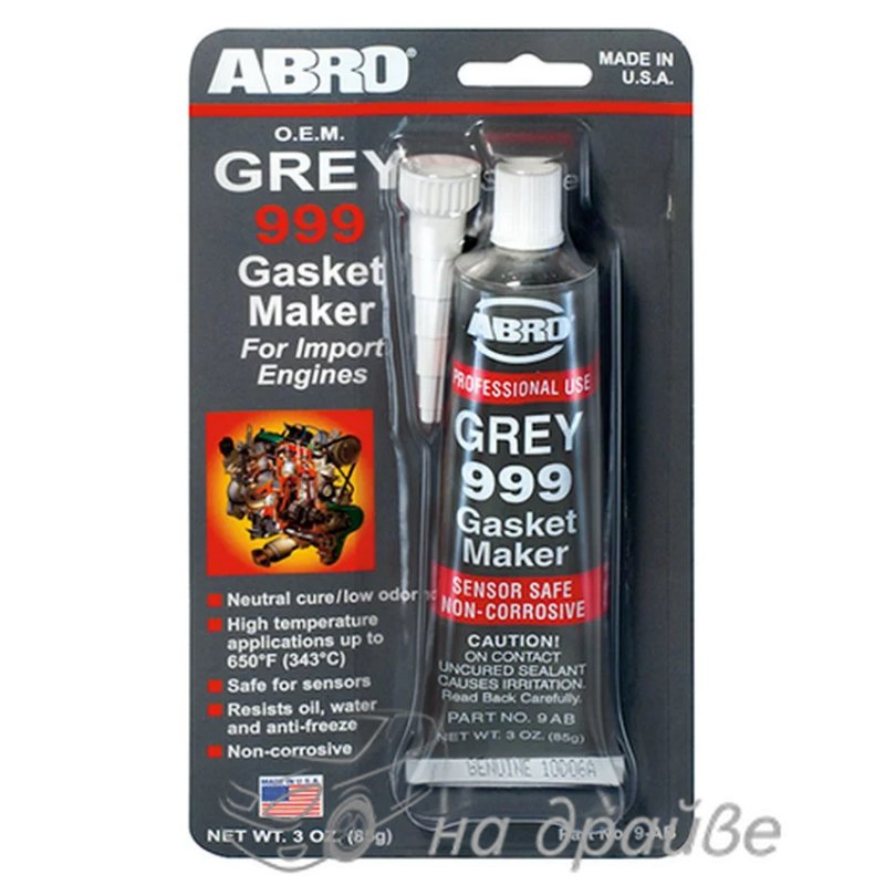 Купить Герметик прокладок серый 85г ABRO USA 9-AB