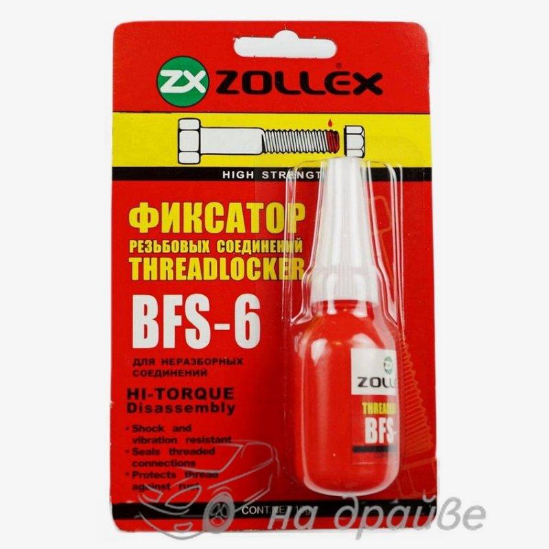 Купить Фиксатор резьбовых соединений Threadlocker красный 10г BFS-6 Zollex