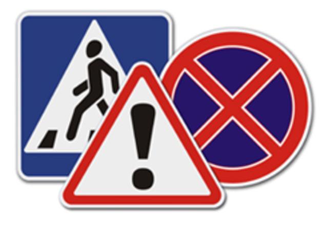 Знаки дорожные купить в Киеве, цена