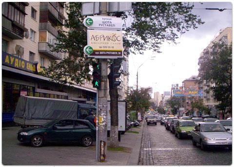 Указатели рекламные световые, заказать в Киеве, цена