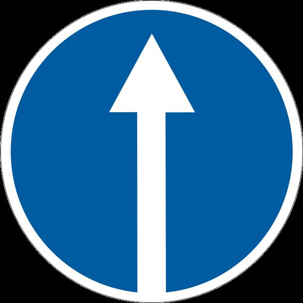Знак дорожного движения
