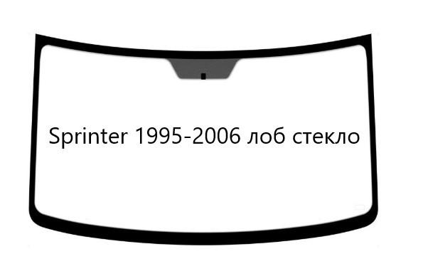Купить Лобовое стекло Mercedes Sprinter / VW Crafter 2006- с местом под зеркало
