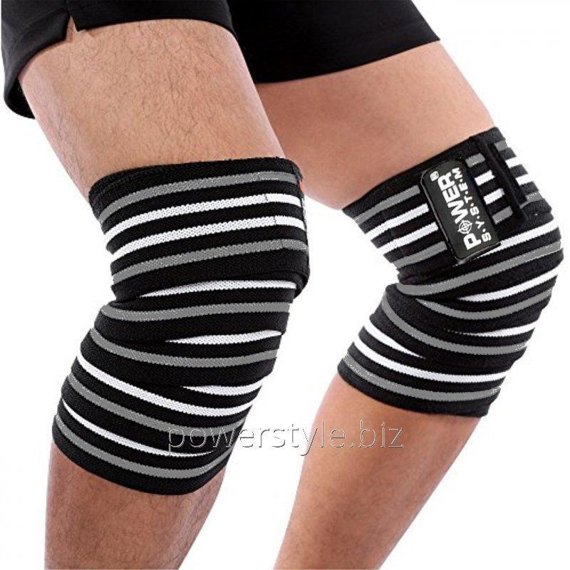 Бинты на колени Power System Knee Wraps PS-3700 Grey/Black