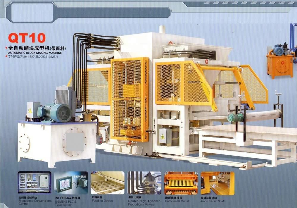Оборудование для изготовления тротуарной плитки, стеновых блоков и бордюров под заказ из Китая