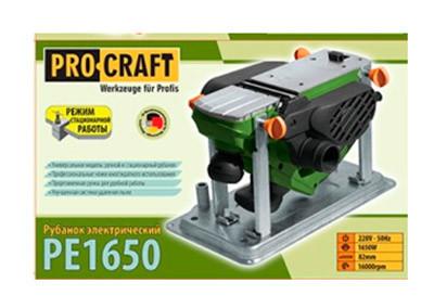 Купить Рубанок Procraft PE-1650