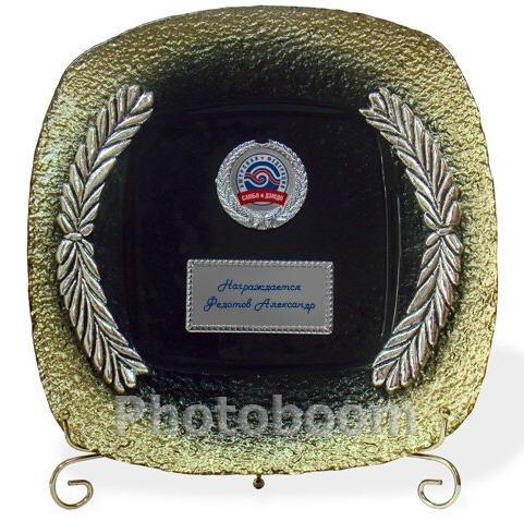 Наградная тарелка квадратная с двумя рамками арт.067