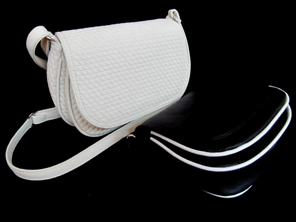 Купить Наплечные сумки из высококачественного материала от украинского производителя