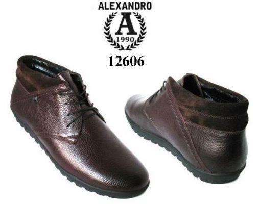 осенняя обувь мужская фото