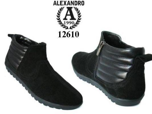301cd0c72ebfa6 Взуття комбіноване шкіра, модельне чоловіче взуття від виробника, Харків