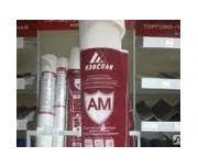 Купить Кровельная супердиффузионная мембрана (2 слоя), п/п Изоспан AM (90 г/м2)