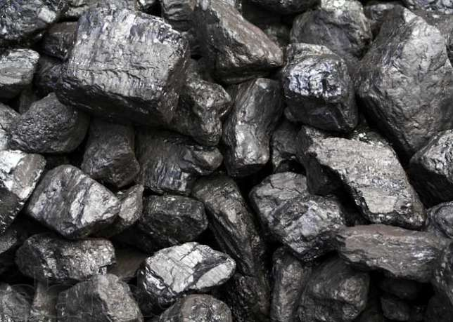 best quality of coal
