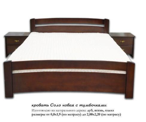 Кровать украина