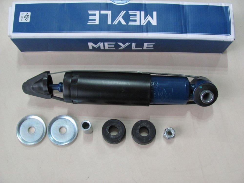 Купить Амортизатор передней подвески Volkswagen T4 | MEYLE