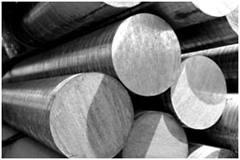 Çelik halkalar