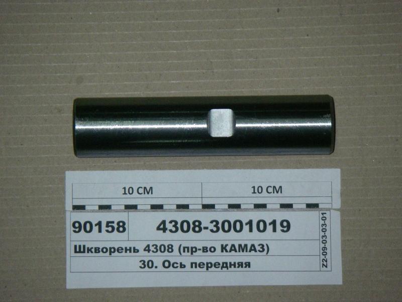 Buy The pin on KAMAZ 4308 (pr-in JSC KAMAZ) 4308-3001019 Shkvorni