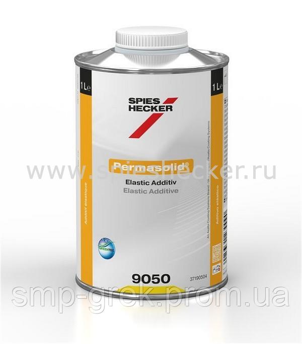 Купить Permasolid® 2K HS Пластификатор 9050 (1 л)