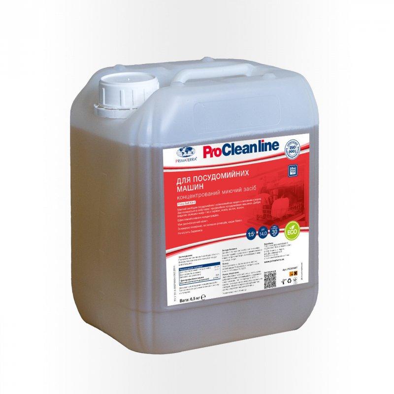 Купить Дезинфекция для посудомоечной машины с активным хлором PRIMA SOFT Kit-1, концентрат 6,5кг