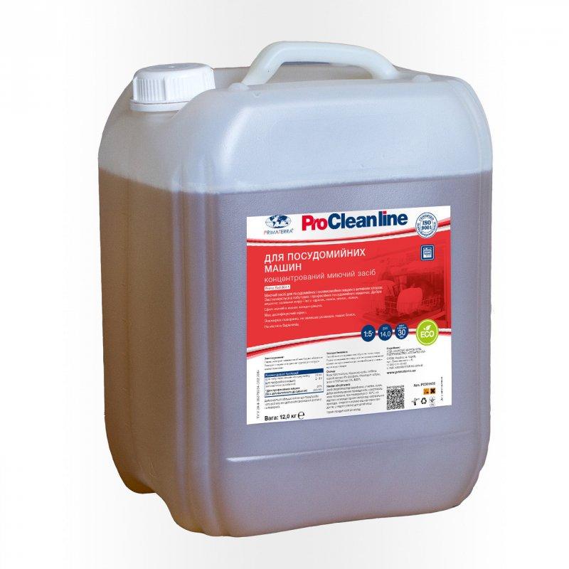 Купить Дезинфекция для посудомоечной машин с активным хлором PRIMA SOFT Kit-1, концентрат 12кг