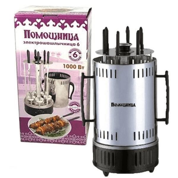 Купить Электрошашлычница Помощница на 8 шампуров, Россия