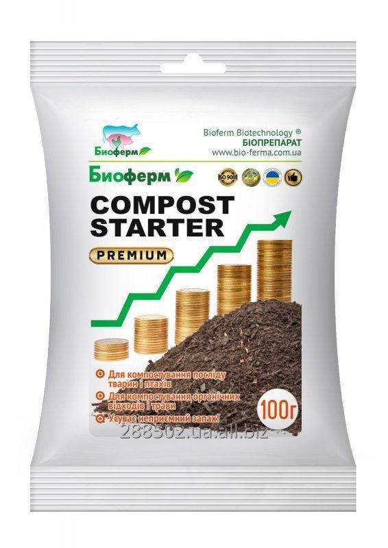 Купить Супер эффективный биопрепарат для компоста