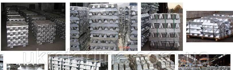 Алюминиевый сплав АК12 в чушках
