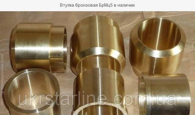 Втулка бронзовая в наличии и под заказ БрАж9-4, ОЦС-555, БрАМц, БрАЖН изготовление от 5до 7 дней.