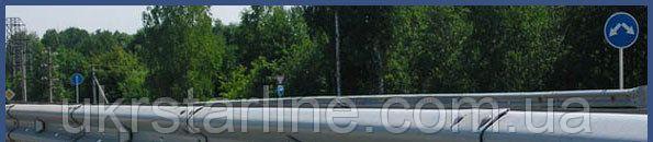 Дорожные ограждения 11ДО-2 оцинкованные