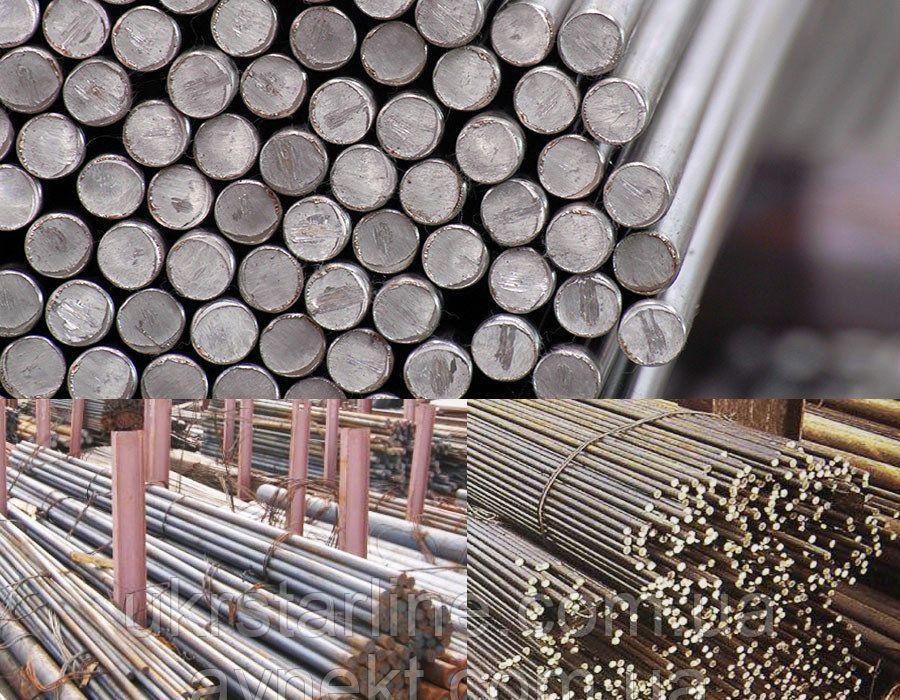 Круг калиброванный стальной ф 28 мм Ст. 20, 45, 40Х калибровка (h11, h9)