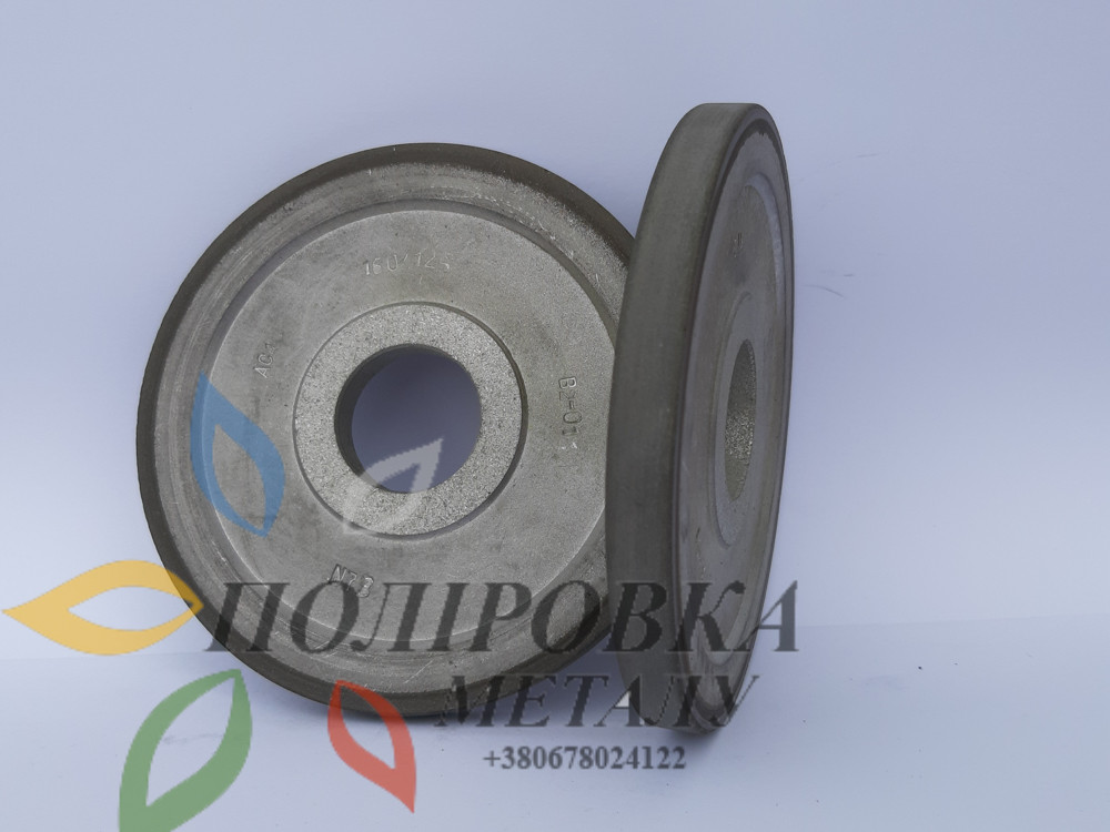 Купить Алмазний круг торцевий 1А1-125х10х32 50% концентрация алмаза Стандарт