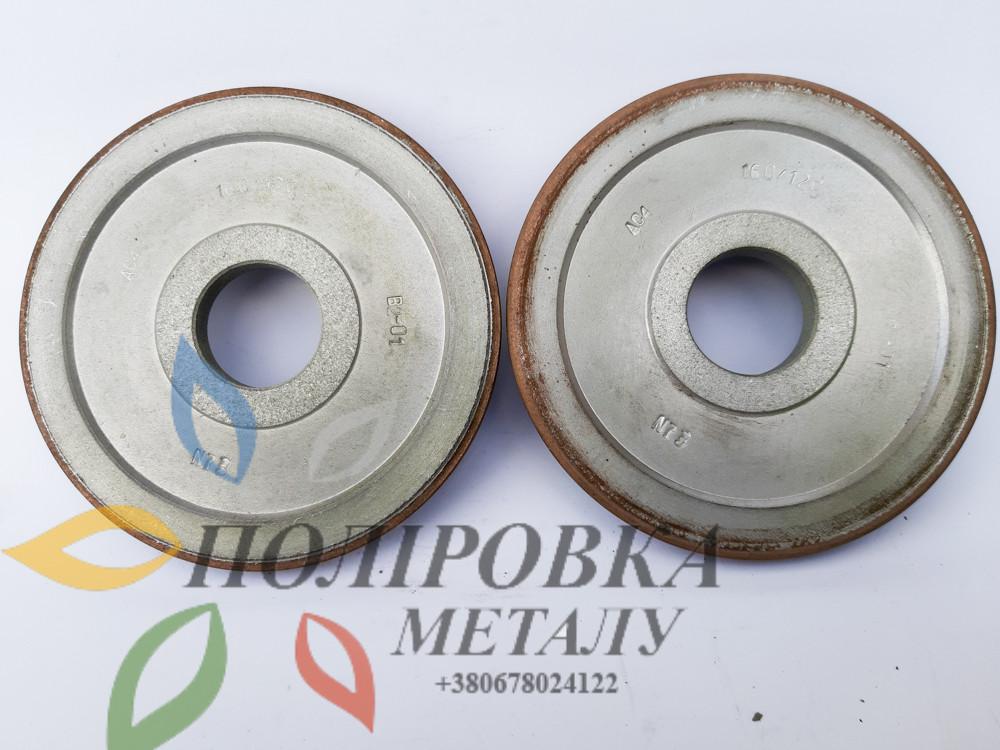 Купить Алмазний круг торцевий 1А1-125х10х32 100% концентрация алмаза мідь Стандарт
